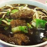 New Instagram: 這個 #牛肉麵 很像 #台灣 的 #foodporn #nomnom