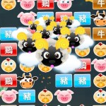 Chinese Fridge iPad App Now Live