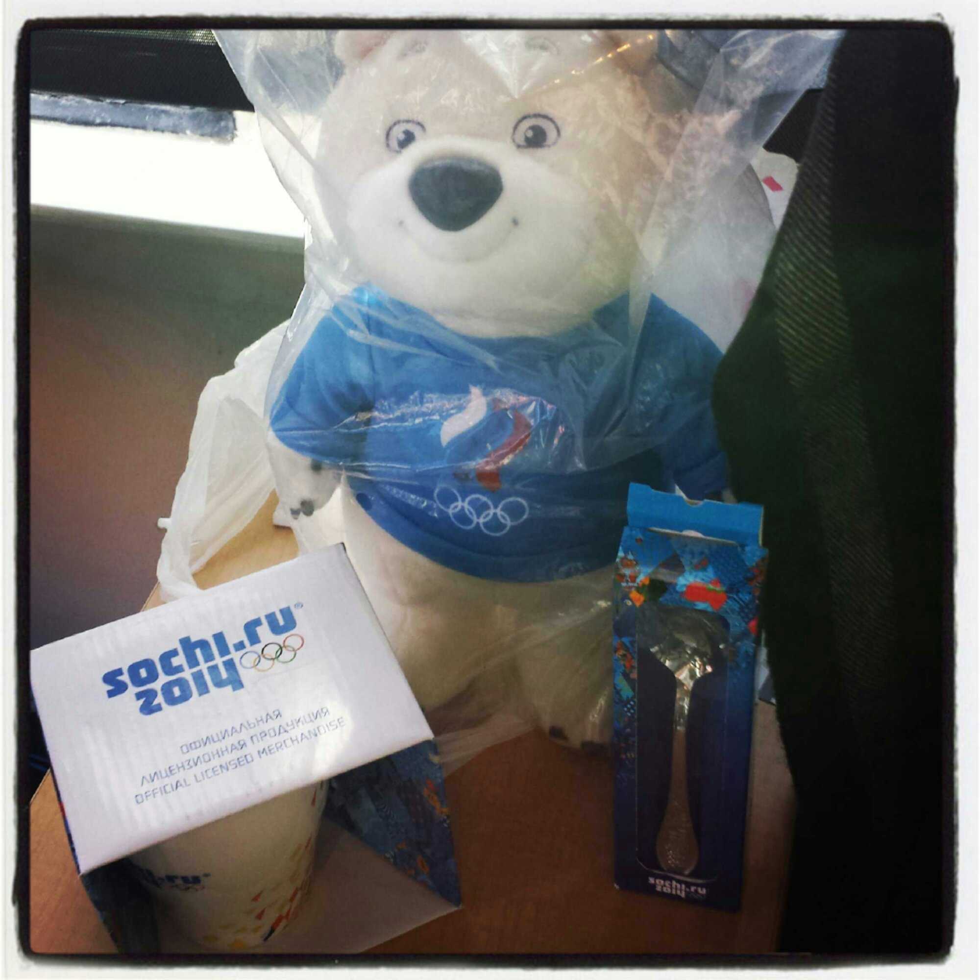 Sochi Olympics bear, spoon and mug from Russia