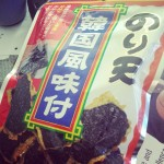 New Instagram: aww yeah fried seaweed #nomnom #friedeverything #treatyoself