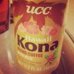 New Instagram: gonna be one of those nights #kona #coffee #hawaii #ucc
