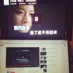 New Instagram: 把 ktv 放在大電視上 :o 誰要來唱歌呢? #ktv #唱歌 #karaoke #cpop #fir #飛兒樂團 #我們的愛 #情歌王 #勁歌金曲 #古巨基