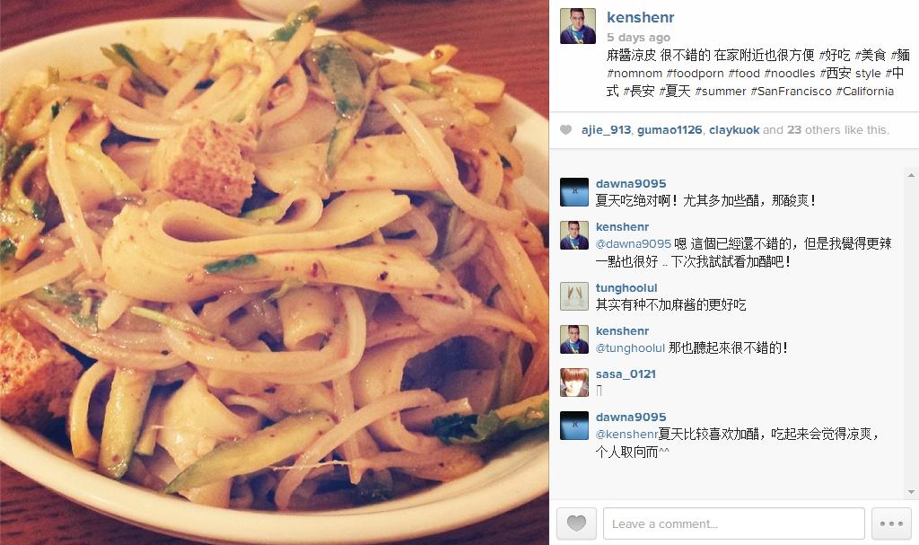 Multilingual Instagram Social Media Optimization