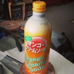 New Instagram: haven't tried mango flavor yet.. not bad #soda #mango #ucc #Japanese