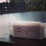 New Instagram: 八卦山的鳳梨酥工廠, Sunny Hills #台灣 #八卦山 #彰化 #南投 #好吃 #鳳梨酥 #旅行 #travel #Taiwan