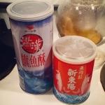 New Instagram: @rhhchen #新東陽 #魚鬆 #好吃 #哈哈 #fish #tasty