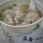 New Instagram: 液香混沌 好吃 sorry San Francisco, Taiwan 混沌 is better… #台灣 #花蓮 #好吃 #美食 #旅行 #taiwan #travel #food #foodporn