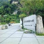 New Instagram: Taroko National Park 太魯閣國家公園 @ 花蓮  #台灣 #花蓮 #旅行 #爬山 #運動 #taiwan #travel #hiking