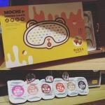 New Instagram: fresh mochi with dipping sauce?? what genius thing is this?? 選兩個口味:甜辣醬,照烤醬,鰻魚醬,草莓醬,焦糖醬,黑糖醬 #台灣 #好吃 #美食 #酷 #taiwan #travel #food #花蓮 #旅行 #杜倫先生