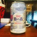 New Instagram: xmas beer trying another local Japanese beer i can't find in the U.S. and Taiwan