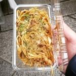 New Instagram: 日式炒麵,好好吃! 而且好便宜,3塊美金而已!! #焼きそば