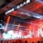 New Instagram: 第二天:生祥樂團 Live 表演真的很厲害 也討論了台灣歷史,政治 其他的樂團也講到一點, 不過生祥說得最好