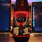 New Instagram: 獨立樂團的獨立啤酒 喝完了以後覺得自己太獨立的, 電腦都臟臟的沒有洗乾淨
